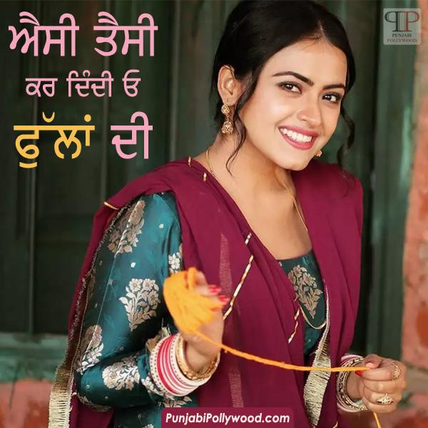 punjabi love status simi chahal