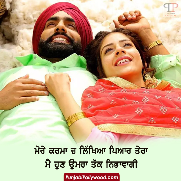 sufna movie punjabi love status
